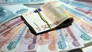 Микрокредиты в москве в день обращения