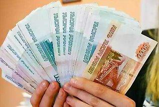помощь за вознаграждение в получении кредита
