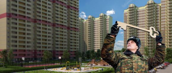 Как изменится военная ипотека в 2016 году