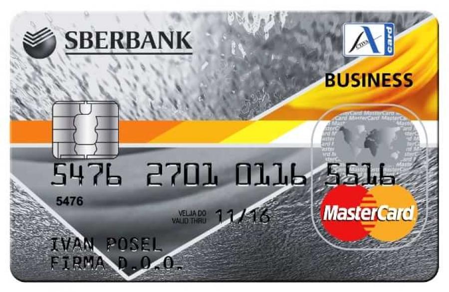 Онлайн заявка на кредит Сбербанк