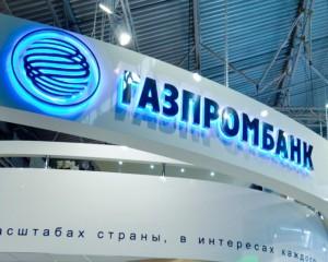 Вклады физическим лицам в Газпромбанке в 2016 году