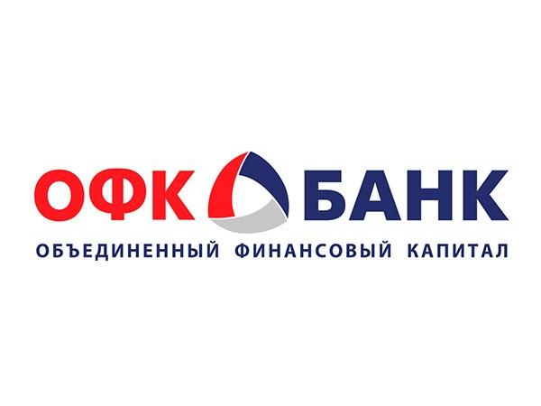 Вклады в ОФК банке для физ лиц