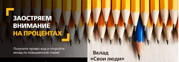 Бесплатно для пенсионеров новосибирск