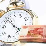 Кредитная помощь без обмана в Москве! Оплата по факту получения денег!