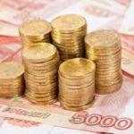 Поможем взять кредит на прозрачных условиях под приемлемый процент