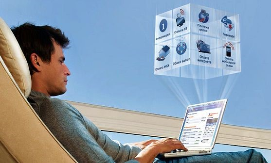 Как взять кредит ВТБ 24 онлайн
