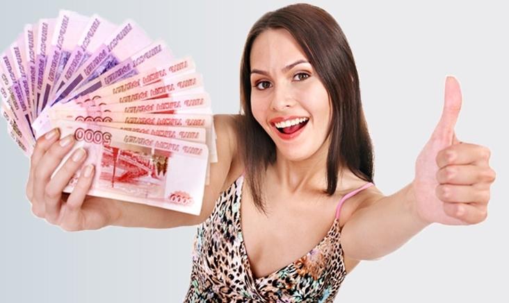 Как взять кредит через Сбербанк онлайн