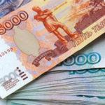 Одобрение кредита гарантированно! От 200 тыс. до 4 млн .руб