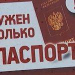 Выдам деньги в долг по паспорту
