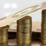 Быстро и эффективно поможем получить кредит наличными
