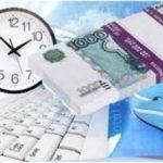 Помощь в получении банковского кредита до 5 миллионов рублей